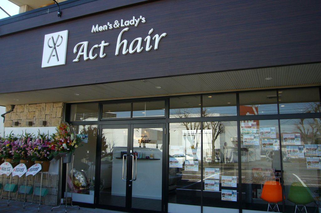 Act hair 大府